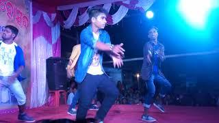 Gambar cover Aa suna gharu baharia, IDEAL DANCE GROUP