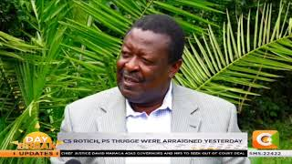 President Uhuru to name new treasury office bearers