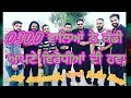 Download 0300 baaghi new song desi crew only jashan vicky dhaliwal MP3 song and Music Video