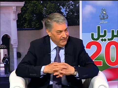 Ali Benflis TV A3 Partie 1