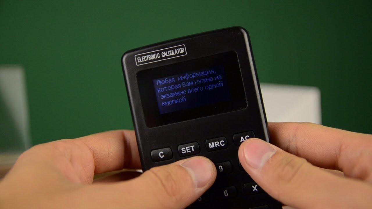 В интернет-магазине эльдорадо можно купить калькулятор с гарантией и. Для подключения к компьютеру или ноутбуку;; графический калькулятор.