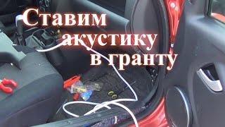 видео Скачать Лада Гранта Лифтбек схема электропроводки