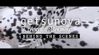 Getsunova - Behind the scene MV คำถามซึ่งไร้คนตอบ