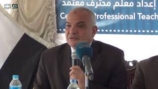 مصر العربية | رئيس مركز إعداد القيادات: المعلم المصري الأفضل عربيًا