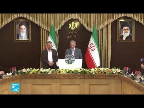نائب وزير الصحة الإيراني يصاب بفيروس كورونا  - نشر قبل 1 ساعة