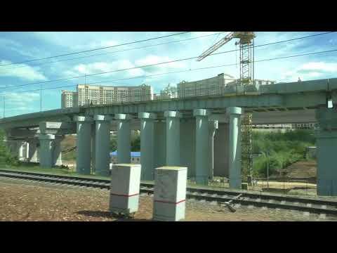 Скоростной поезд Москва Брянск