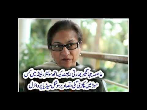 Asma Jilani Jahangir is a Indian ...,