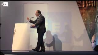El presidente egipcio invita a invertir en su país