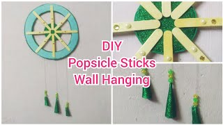 DIY - Popsicle stick wall hanging   Room Decor   Best out of waste.