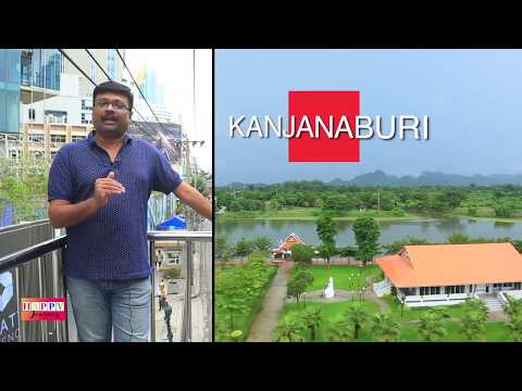 Don't miss Kanchanaburi when you visit Thailand - Part 1 | Baiju N Nair | Travel Tips
