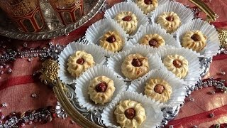 Moroccan Almond Biscuits - حلوى اللوز للحفلات - Biscuit A L'amond