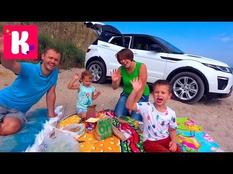Катя и Макс Челлендж Пикник на машинах