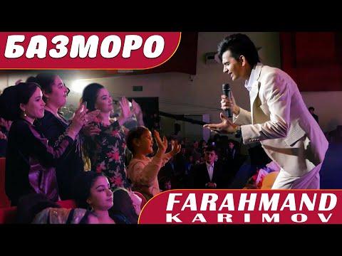 Фарахманд Каримов - Базморо 2020 | Farahmand Karimov - Bazmoro 2020