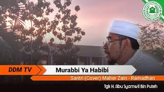 Murabbi Ya Habibi - (cover) Maher Zain - Ramadhan