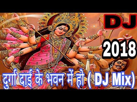 Durga dai ki buban me o khelat ha cg SoNgS New MIXING DJ PRAMOD BHAI AND RAHUL 🎠 DAV Davi maa