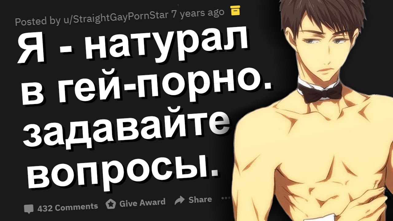 военные гей порно видео