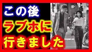最近のちゃそのトピックス♡ 松本潤のプライベート写真が流出。 歌舞伎座...