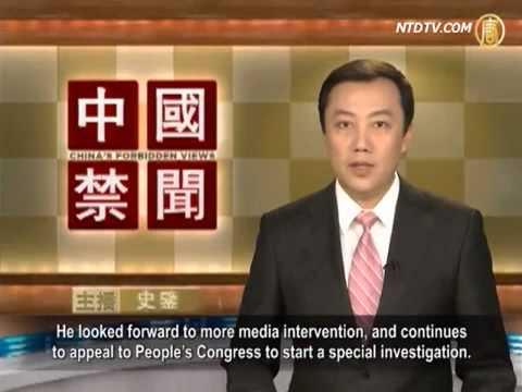 Mainland Media Initiates Special Investigation Of Masanjia