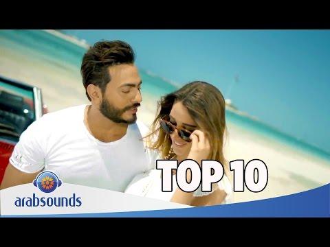 Top 10 Arabic songs 2016 (week 30) أفضل 10 اغاني عربية