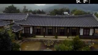 'Sik Gaek' Trailer