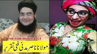 Molana Nasir Madni Funny On Tik Tok Musically Funny Videos - Punjabi TV