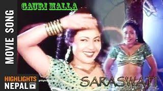 Download Lali Joban Kalo Kesh | Old Nepali Movie SARASWATI Song | Shiva Shrestha, Gauri Malla MP3 song and Music Video