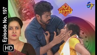Naalugu Sthambalata | 13th September 2019 | Full Episode No 197 | ETV Telugu