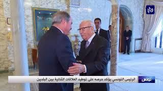 رئيس الوزراء ينقل رسالة خطية من جلالة الملك إلى الرئيس التونسي - (23-11-2017)