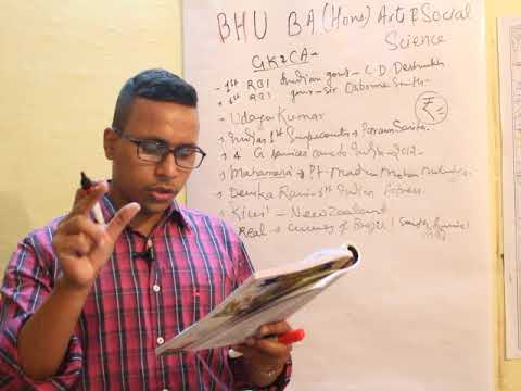 Important GK&CA Questions  PART-1 FOR BHU BA (Hons)ARTS &SOCIAL SCIENCE ENTRANCE MUST WATCH