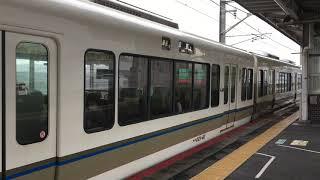 JR嵯峨野線221系 E普通 京都行き 丹波口1番のりば発車