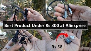 Best Product Under Rs 300 at Aliexpress