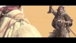Королева пустыни (2015)   Трейлер