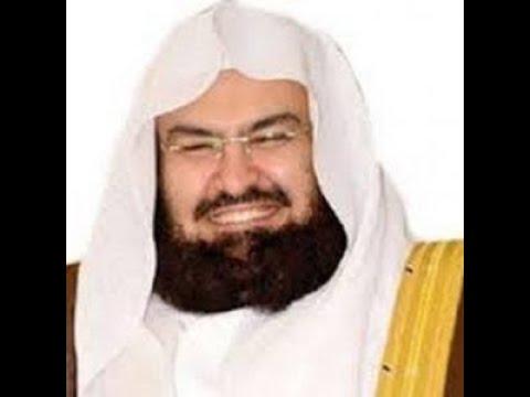 Download (سوره الزلزلة كامله عبد الرحمن السديس (بدون اعلانات