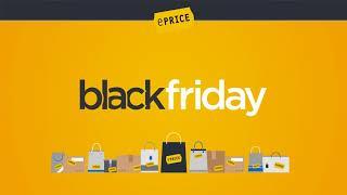 ePRICE - Black Friday 2017
