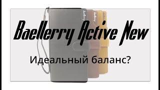 Обзор мужского портмоне Baellerry Active New.