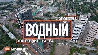 видео Новостройки в Головинском районе, Москва