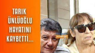 Tarık Ünlüoğlu'nun vefatının ardından hastaneye ünlü akını... Doktoru ölüm nedenini açıkladı!