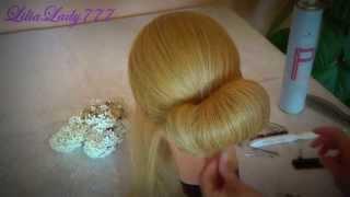 Свадебная прическа.Wedding(Подписывайтесь на мой канал в Ютуб http://www.youtube.com/user/LiliaLady777 Моя группа http://vk.com/vsepricheski Мой блог http://lilialady777.blogspot..., 2013-06-18T10:30:22.000Z)