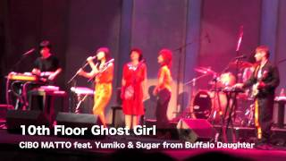 06/26/2011 Hollywood Bowl CA 10th Floor Ghost Girl - Know Your Chik...