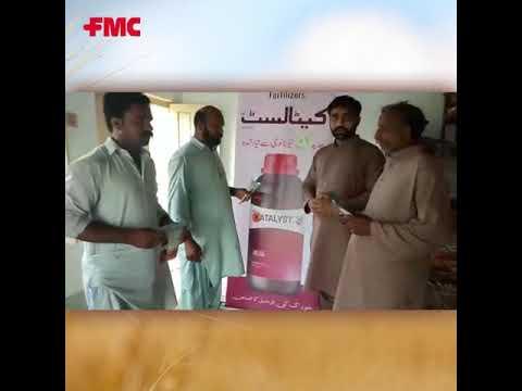 FMC Katalyst Testimonial (Khoshab)