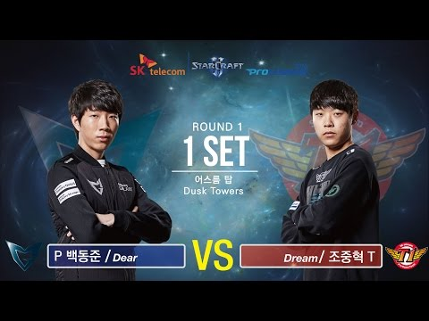 [SPL2016] Dear(Samsung) vs Dream(SKT) Set1 Dusk Towers -EsportsTV, Starcraft 2
