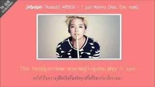 [Thaisub] Amber - I just wanna (feat.Eric nam)