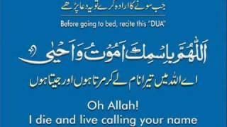 Daily Dua's in Islam