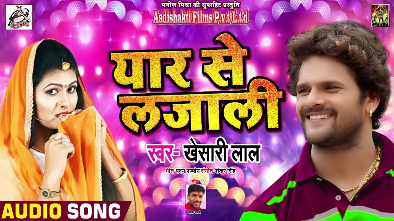 new song 2018 bhojpuri dj download hd