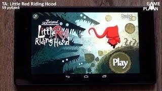 Game Plan #430 'Качественные Android игры'