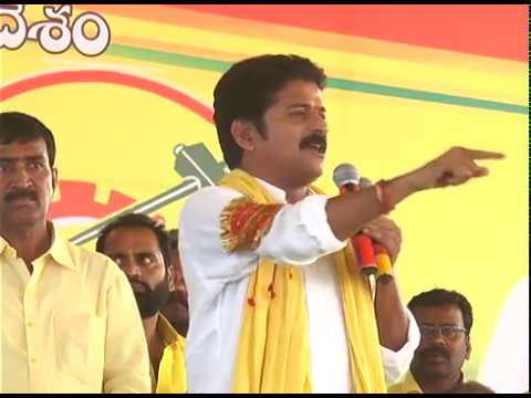 Revanth Reddy Powerful  Speech At Gajwel Prajaporu CM KCR Constituency