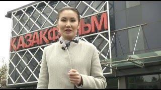 История казахского кино (03.05.16)
