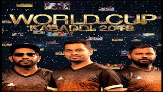 World Cup Kabaddi 2019 Official Theme Song