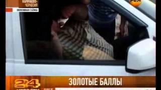 Министр образования Карачаево-Черкесии оценил каждый балл за ЕГЭ в 1000 рублей
