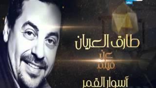 اخر النهار مهرجان السينما العربية يطلق جوائزة و لقاء خاص مع عمرو قورة و ماجد حسني